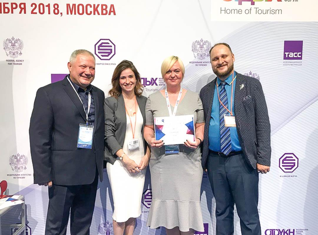 Кировская область завоевала первые места сразу на двух всероссийских туристских премиях