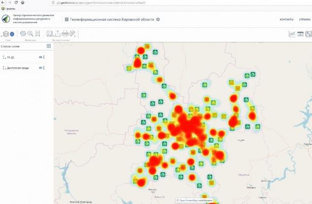 Геоинформационная система Кировской области переведена на новую платформу