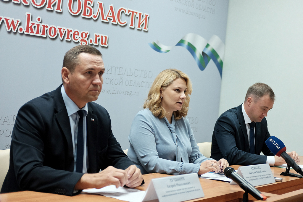 Моногорода Кировской области должны развиваться гармонично