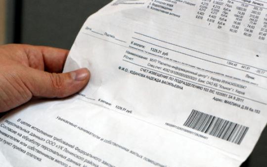 УК и ТСЖ Кировской области задолжали за энергоресурсы 2,6 млрд рублей
