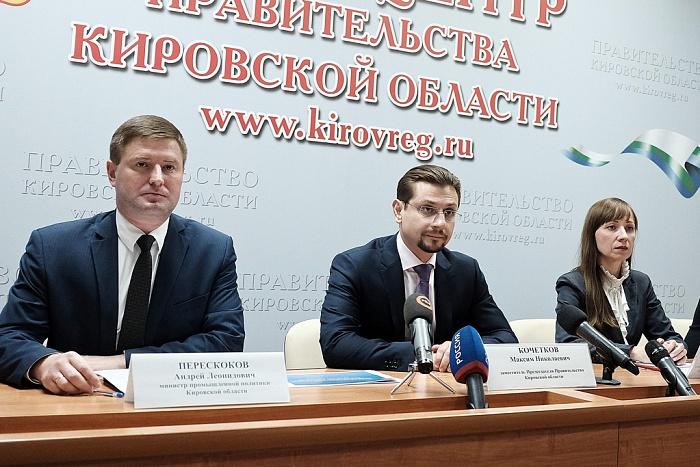В Кировской области появится Фонд развития промышленности
