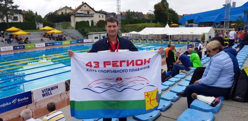 Сотрудник кировской полиции стал чемпионом Европы по плаванию