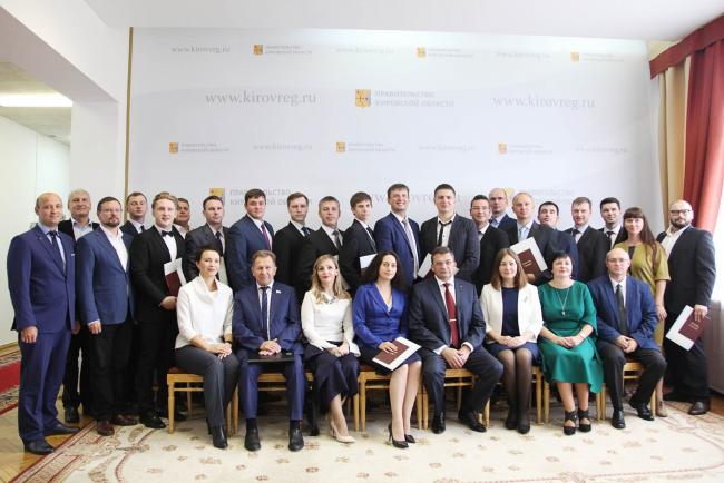 Состоялся двадцатый выпуск слушателей Президентской программы подготовки управленческих кадров