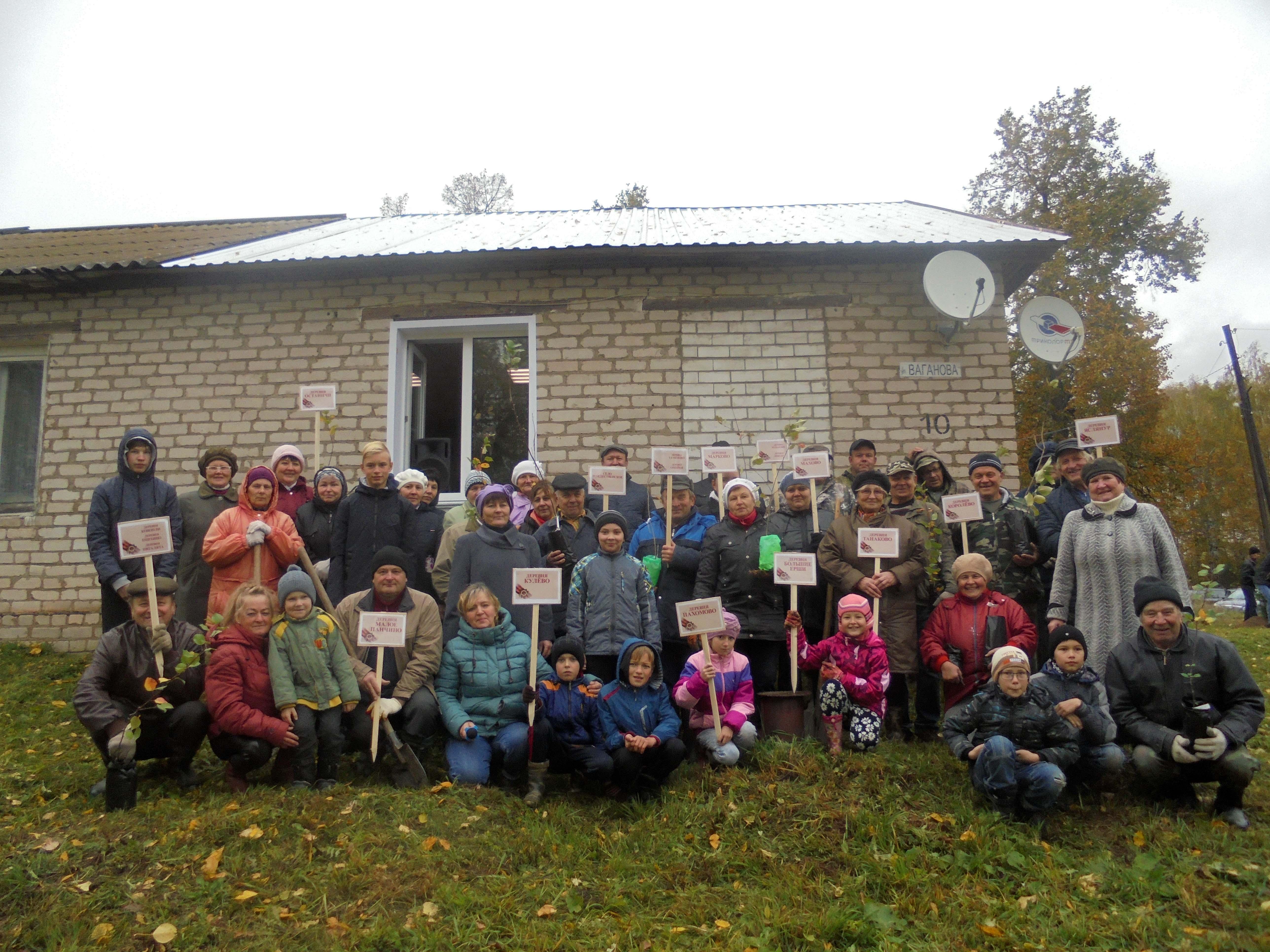 В селе Рождественском заложили Сад Победы