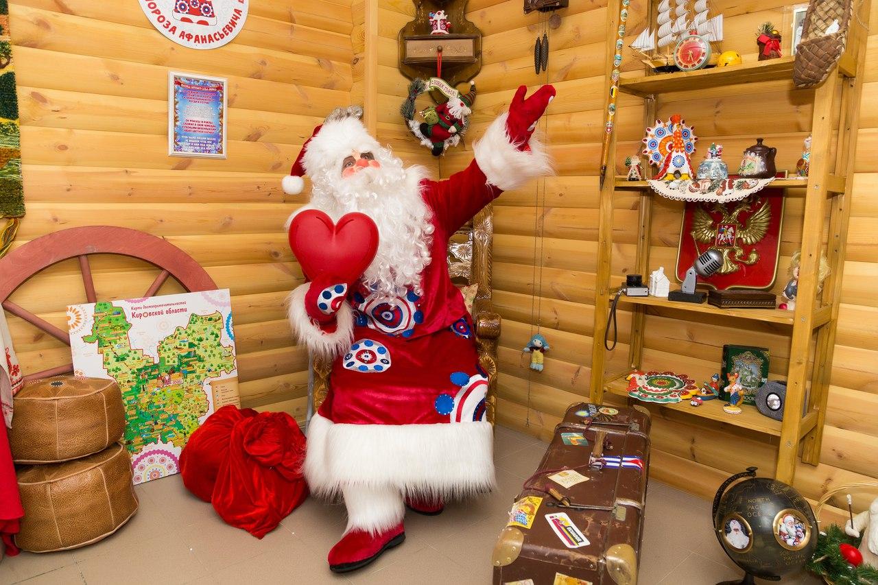 «Вятский Дед Мороз» через мобильное приложение