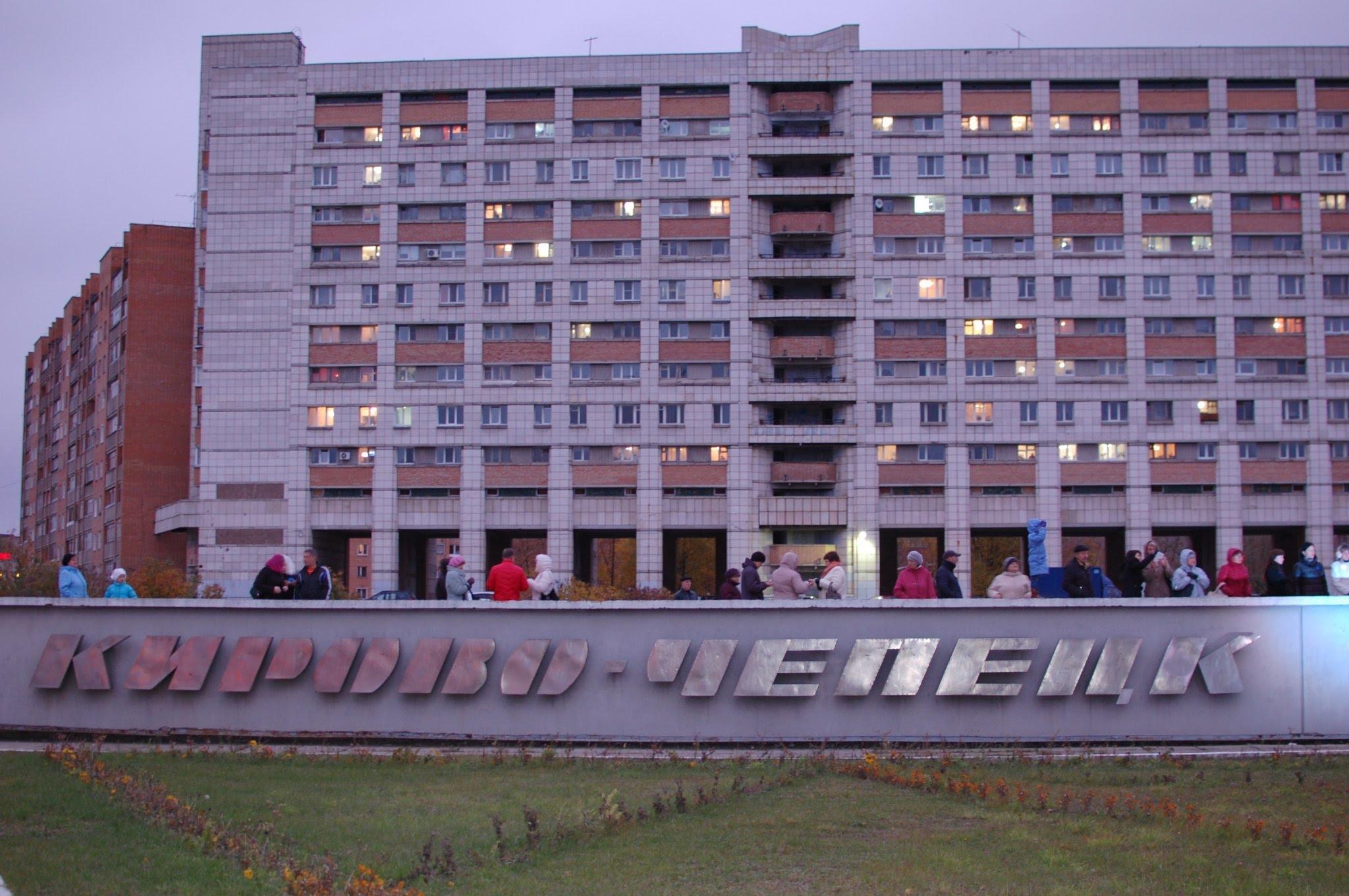 Моногорода Кировской области ищут поддержки у молодежи