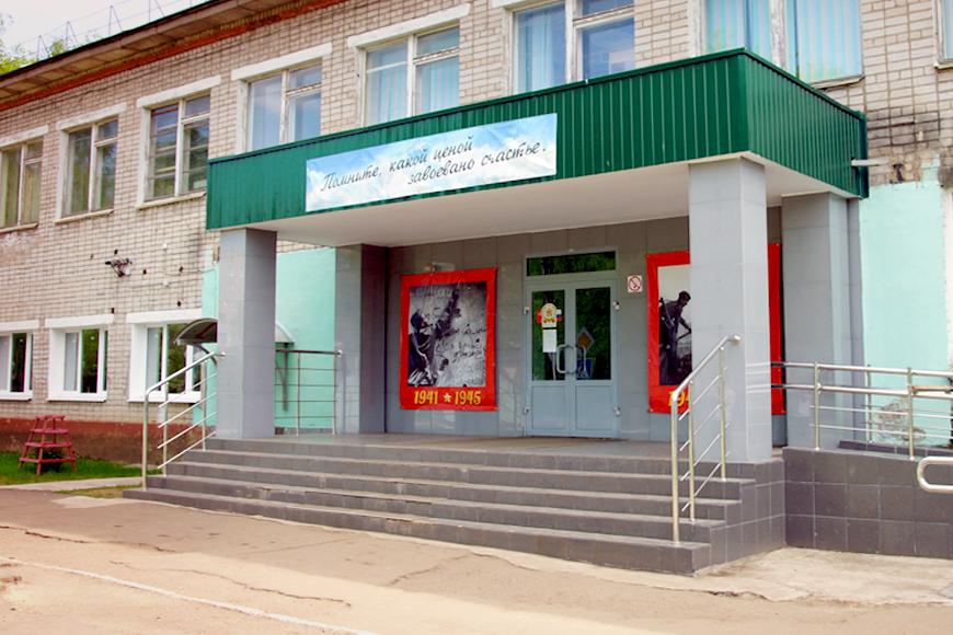 Подходы к кировской школе №59 вошли в top-10 самых опасных в России