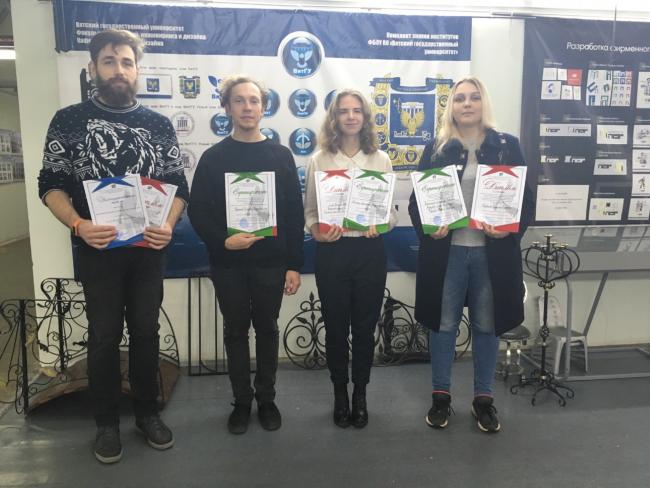 Опорный университет показал высокие результаты на конференции и конкурсе работ по художественной обработке материалов в Ижевске
