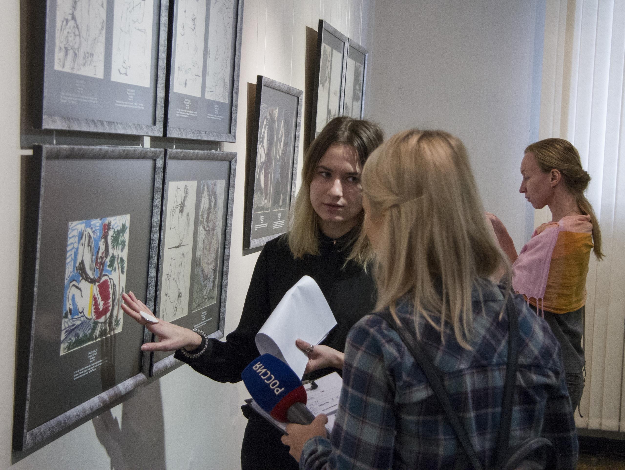 «Песок и кровь. Франциско Гойя и Пабло Пикассо» в Выставочном зале ВХМ.