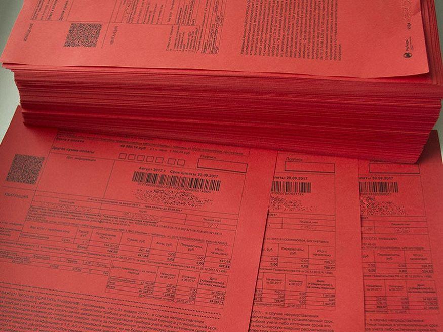 Квитанции позора: красные платежки получили должники за тепло и горячую воду