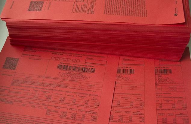 В сентябре почти 750 должников оплатили «красные квитанции»