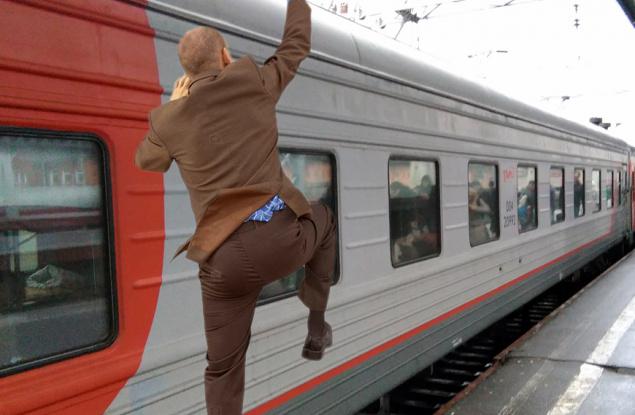 Пассажирам, затормозившим свои поезда на кировском вокзале, светит по два штрафа на душу