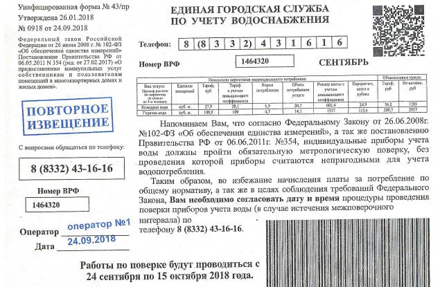 ККС предупреждают о возможных мошенничествах