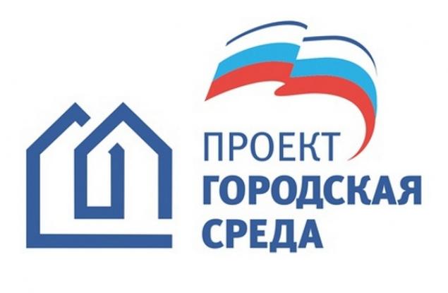 Партпроект «Единой России» проверит прозрачность информации о госзакупках по благоустройству дворов