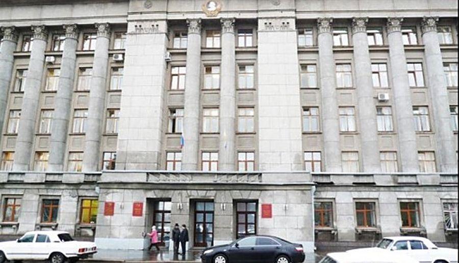 Улучшать качество жизни в Кировской области будут через сокращение чиновников
