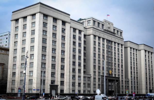 Законопроект «Единой России» об отказе от пенсионных преференций для депутатов и сенаторов принят в первом чтении
