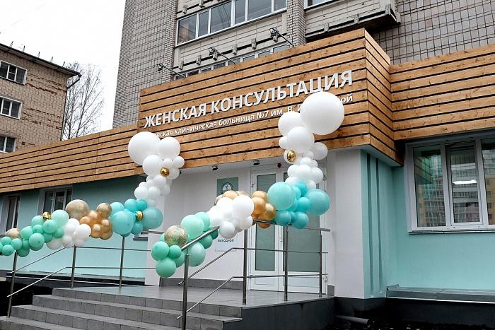 В Кирове на улице Щорса открыли обновленную женскую консультацию