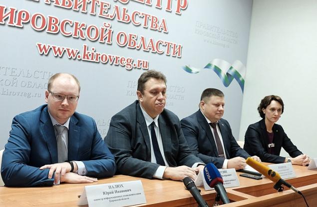 В Кировской области детей-сирот обучают мобильной и финансовой грамотности