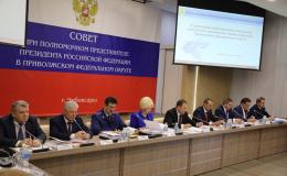 Игорь Васильев принял участие в заседании Совета округа и рассказал об информатизации кировской медицины полпреду и главам регионов ПФО