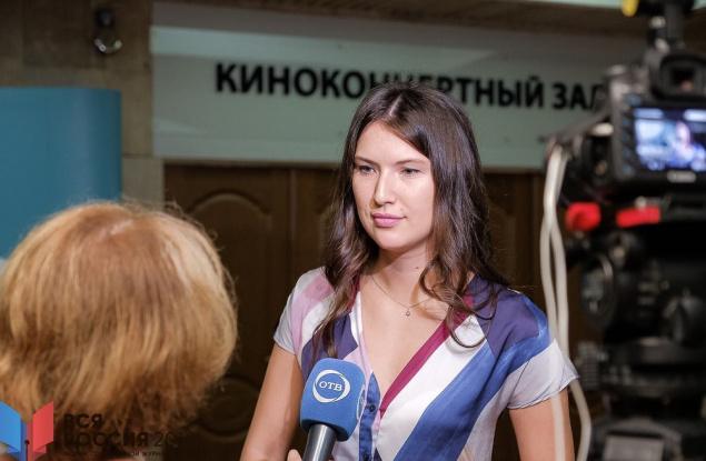 Юлия Загитова