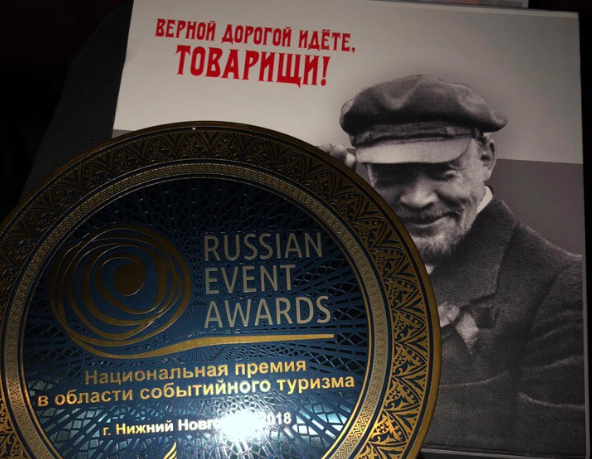 Фестиваль шляп из Вятских Полян - обладатель гран-при национальной премии