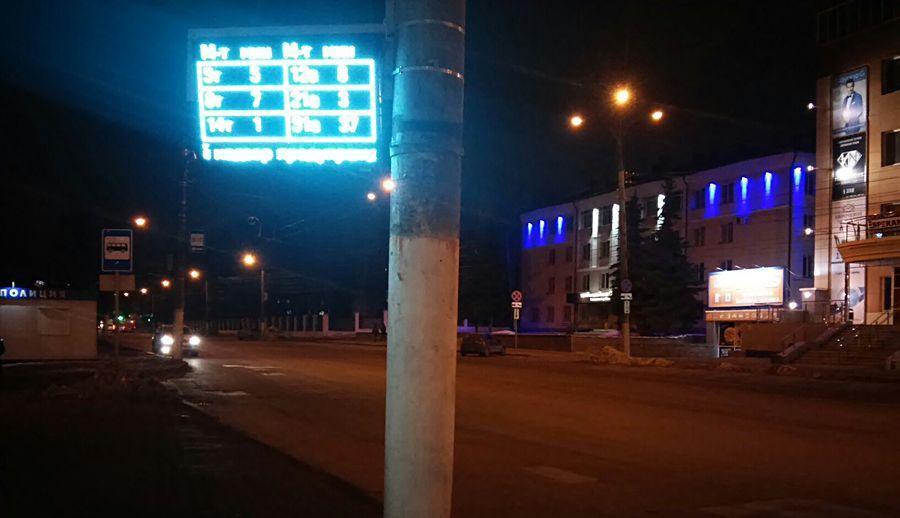 В Нововятском районе Кирова появилась первая «Умная остановка»