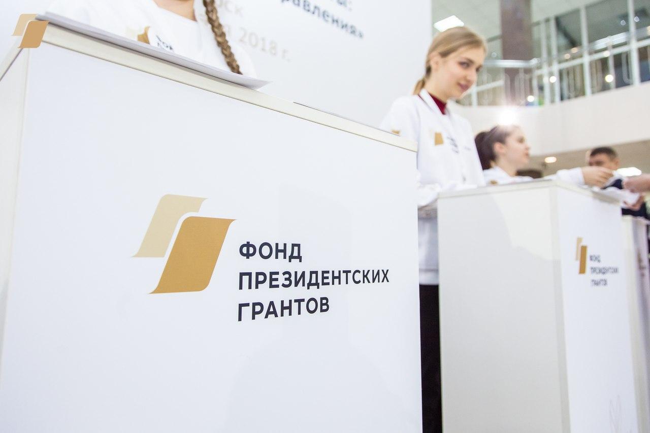 НКО Кировской области получат более 57 миллионов на реализацию проектов