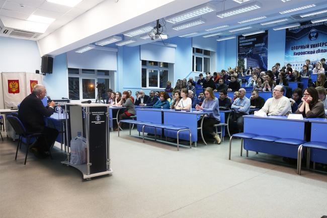 Джульетто Кьеза о глобальных проблемах современности в проекте ВятГУ «Лекции в Политехническом»