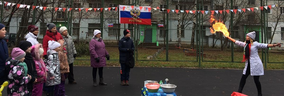 На Лепсе, 62 торжественно открыли спортивную площадку