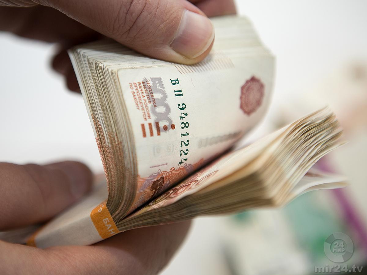 Кому в Кирове платят хорошо?