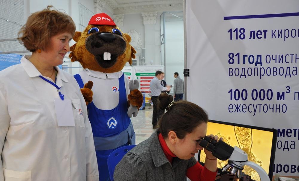 РКС-Киров показали на выставке инфузорий