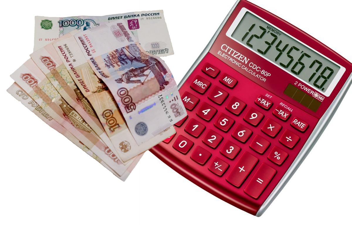Кировчане оплатили «тревожные извещения» на 8 миллионов рублей