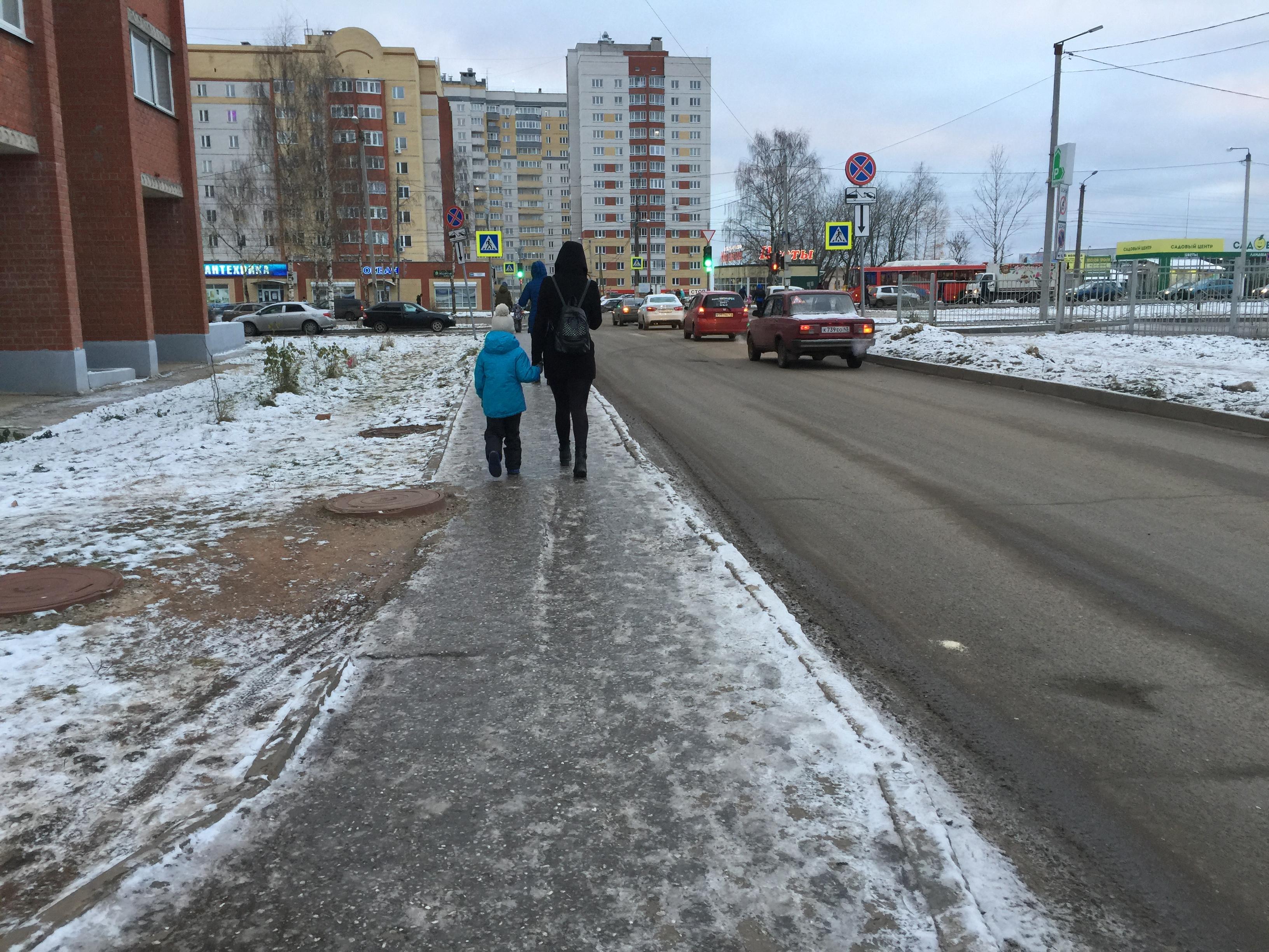 В Кирове приведен в действие режим готовности № 1