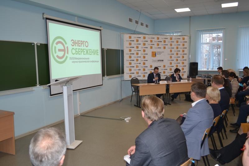«Ростелеком» рассказал участникам энергофорума в Кирове об умных домах и светлых городах