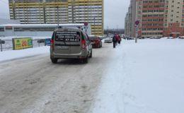 Вятский казус:  кировские дворники занимаются благотворительностью