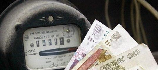 ТСЖ «Энергетик – 4» задолжало «Кировской теплоснабжающей компании» почти 5 млн рублей