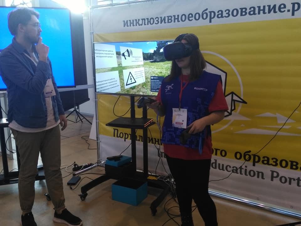 Инклюзивное образование в Кирове уходит в виртуальную реальность