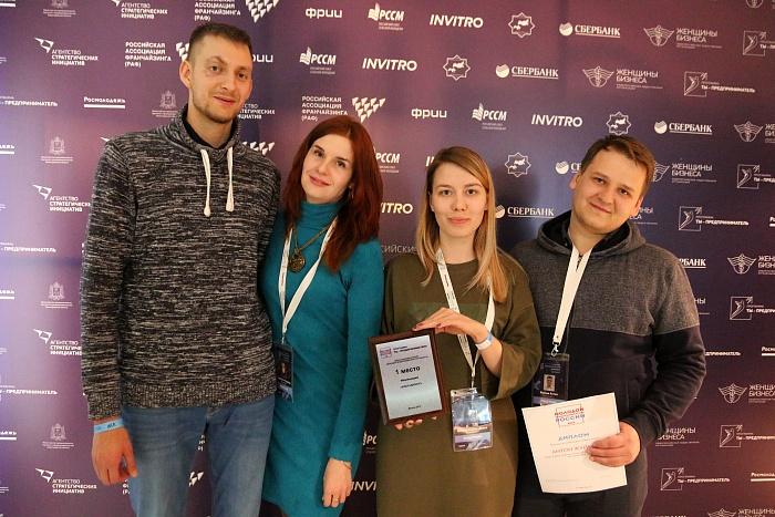 Кировские предприниматели поставили рекорд всероссийского конкурса