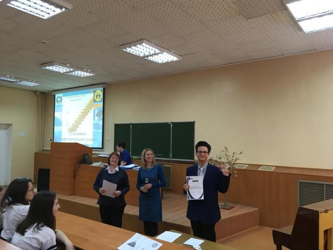 Сотрудники ВятГУ поделились со школьниками-инвалидами из Татарстана слагаемыми профессионального успеха