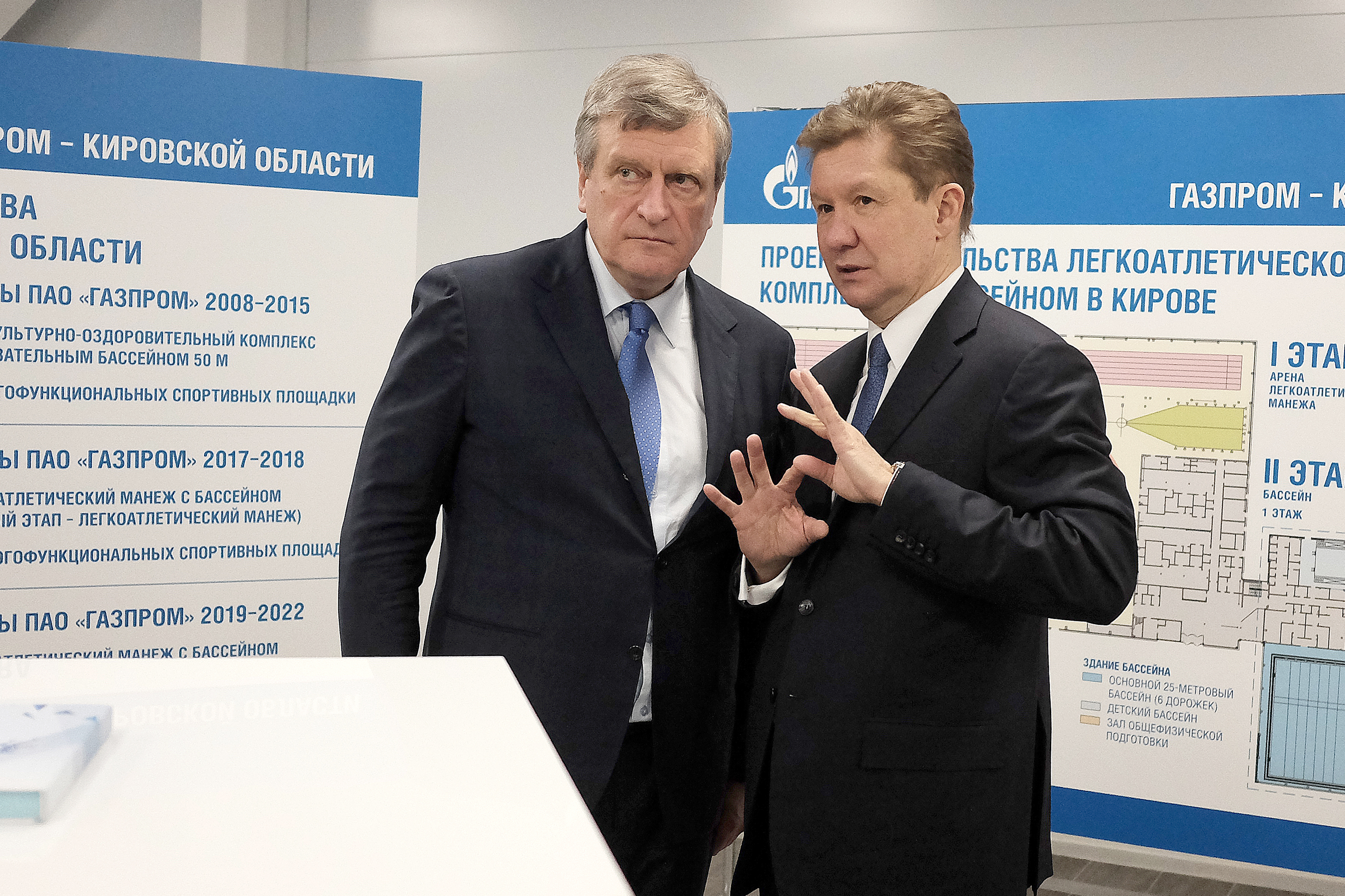 На газоснабжение Кировской области выделят 850 млн рублей