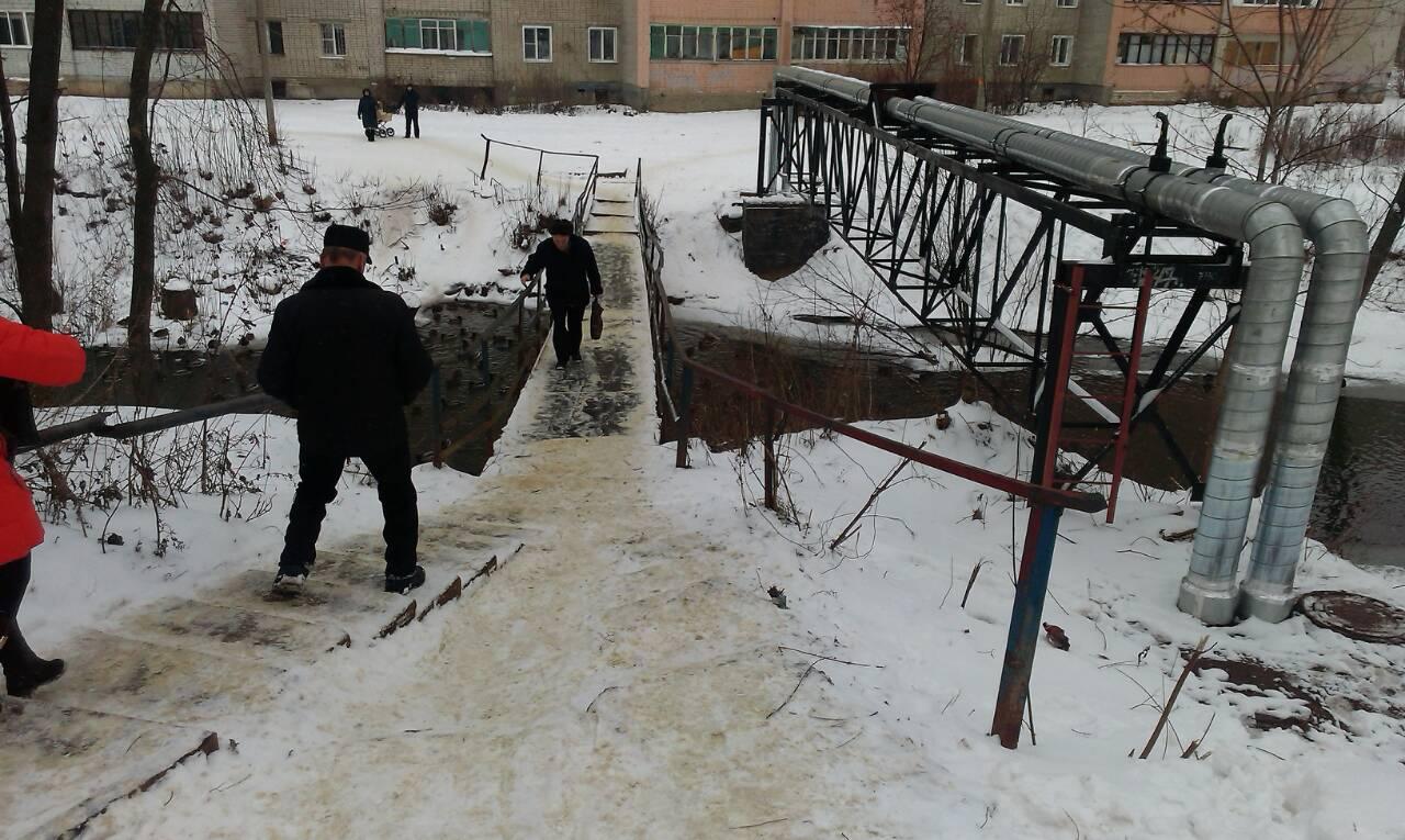 В Кирове обнаружен опасный пешеходный мост