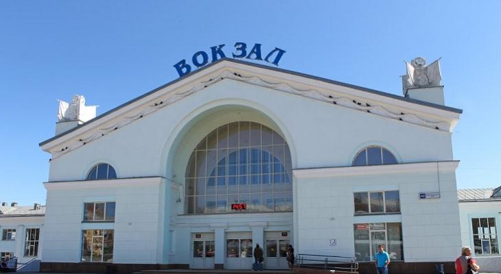 На вокзале Кирова установят таблички со шрифтом брайля и индукционные петли для слабослышащих