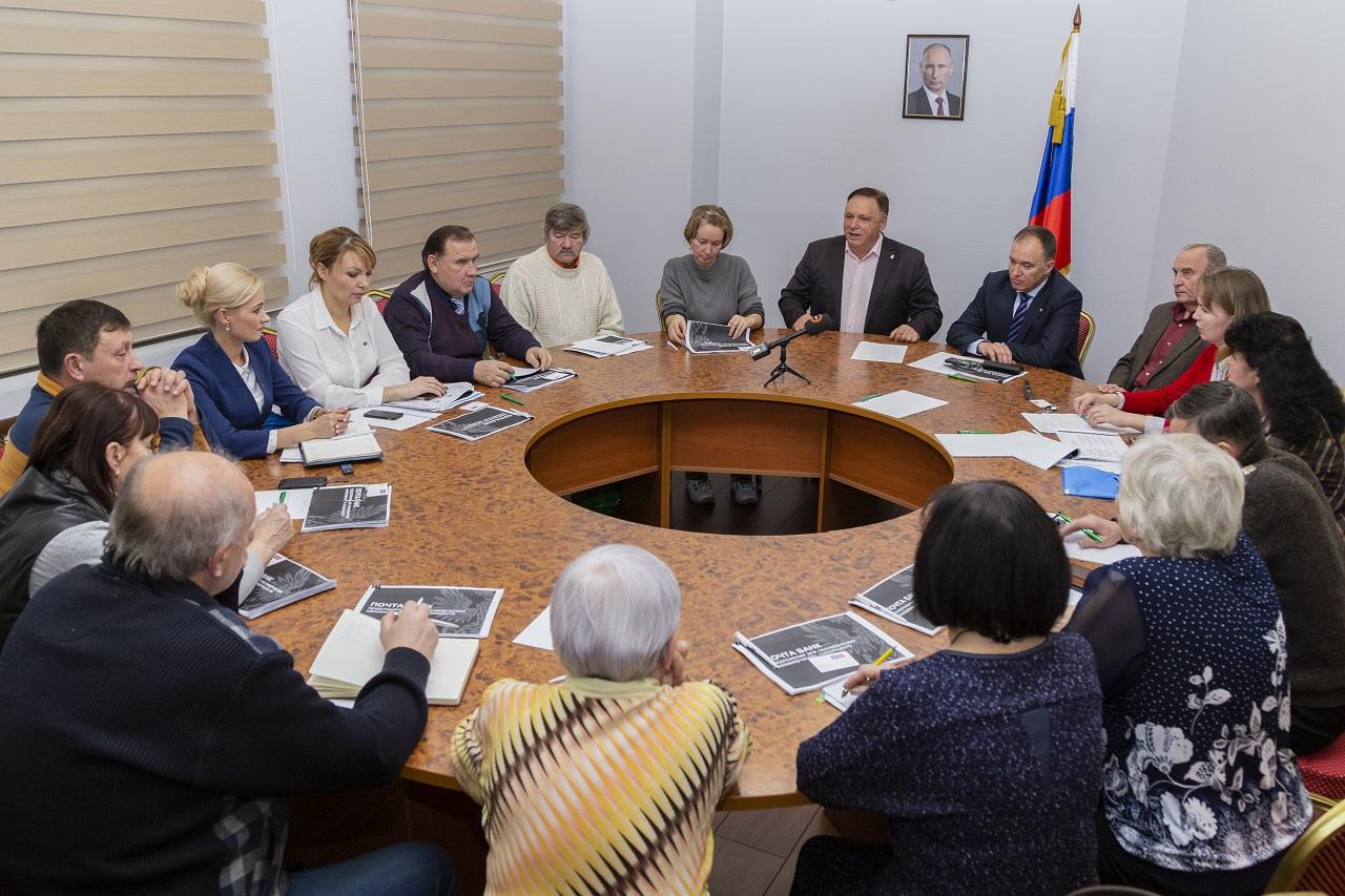 Председатели кировских СНТ поддержали инициативу Союза садоводов