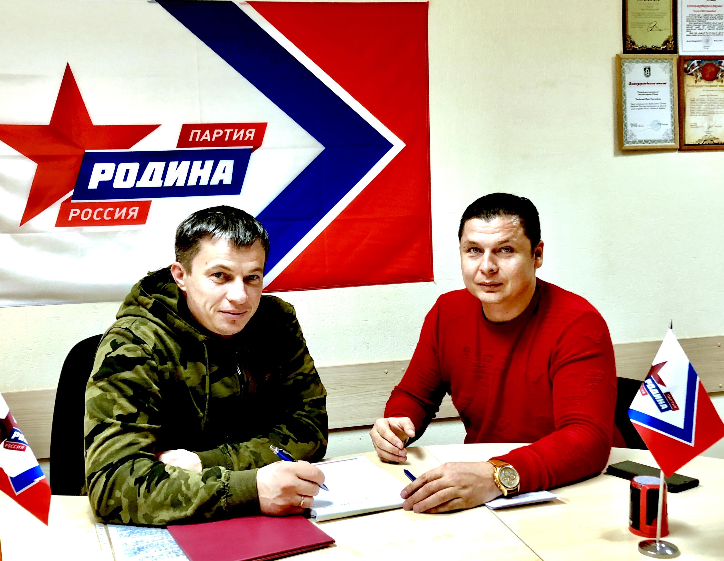 Федор Лугинин: «Родина» открыта для сотрудничества с Общероссийским народным фронтом
