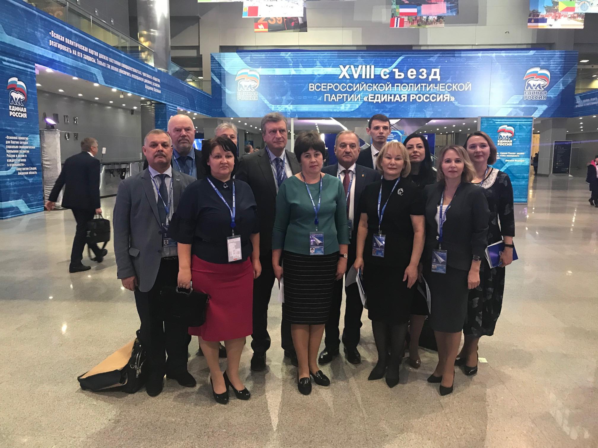 Руководители Кировской области принимают участие в съезде «Единой России» в Москве