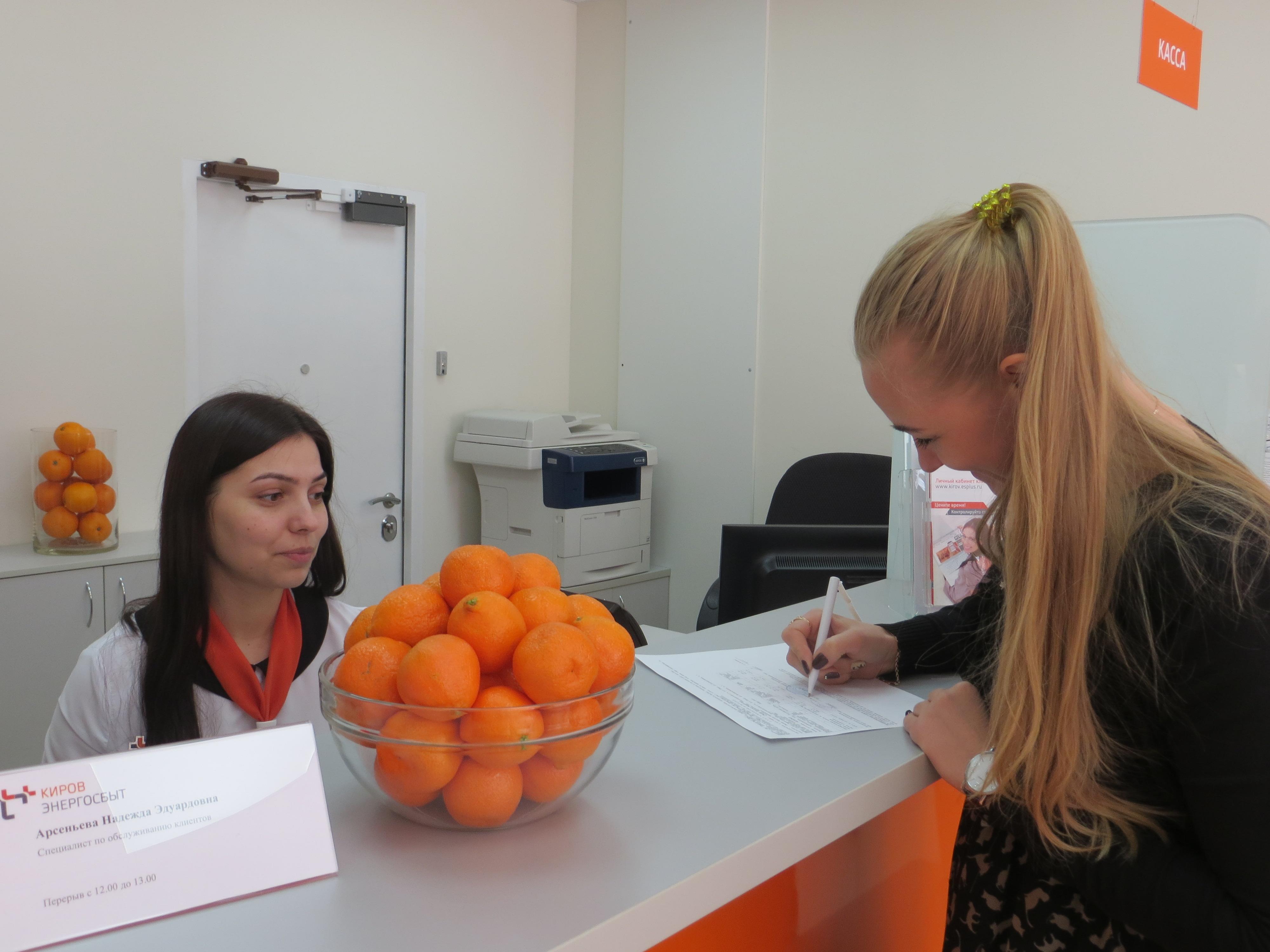 Клиентские офисы «ЭнергосбыТ Плюс» в Кирове и Кирово-Чепецке будут работать в выходные дни