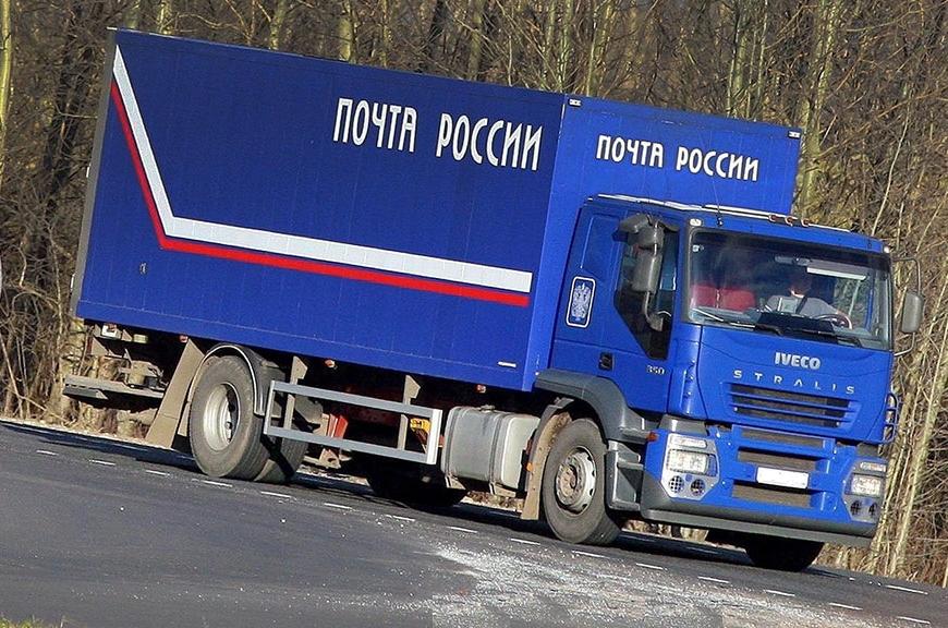 Почта России запустила в Кировской области новые маршруты