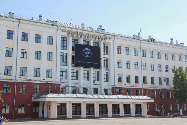 Опорный университет Кировской области – городу, региону, стране