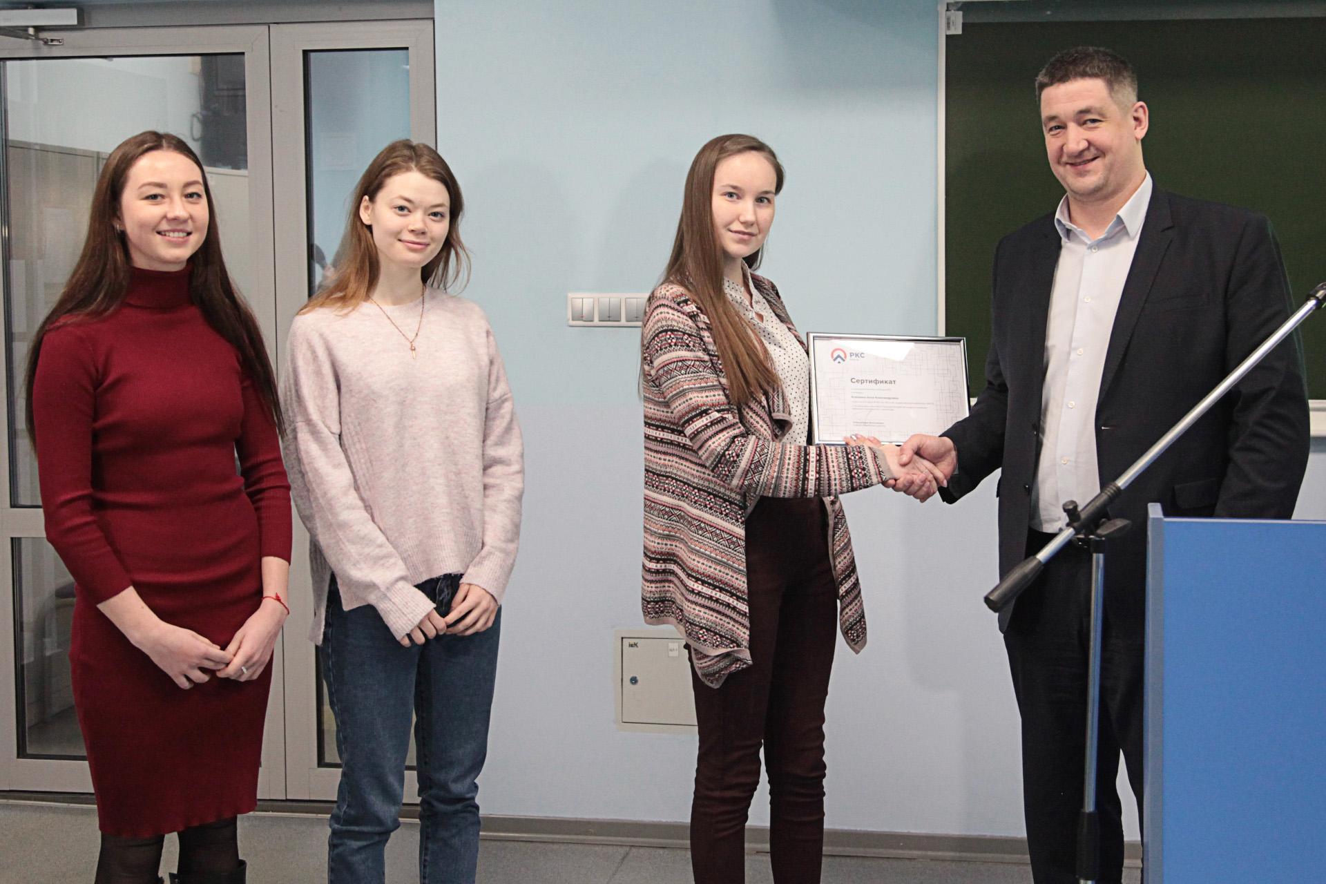 РКС-Киров поддерживает талантливых студентов