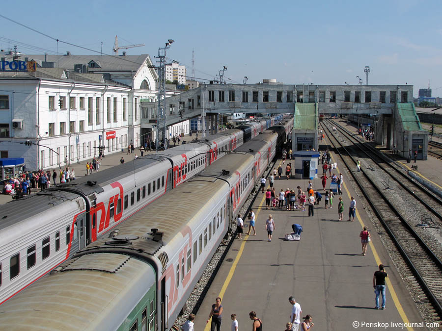 Риск ради экономии: железная дорога начнет продавать «невозвратные» билеты